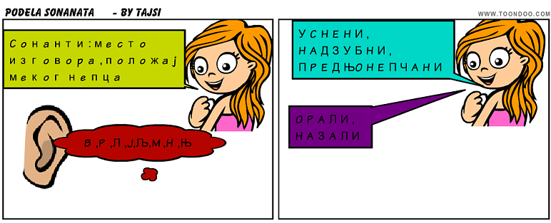 cool-cartoon-6724898