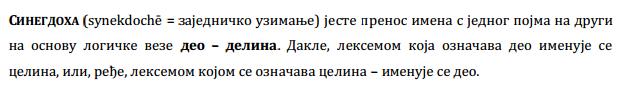 Screenshot_24